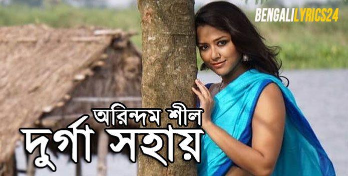 Durga Sohay (2017) Bengali Movie, Abir, Joya Ahsan