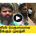 T N Govt  Should Protect Our Tamil Archaeological Treasures  director Ameer Speech, Karupalaniyapan