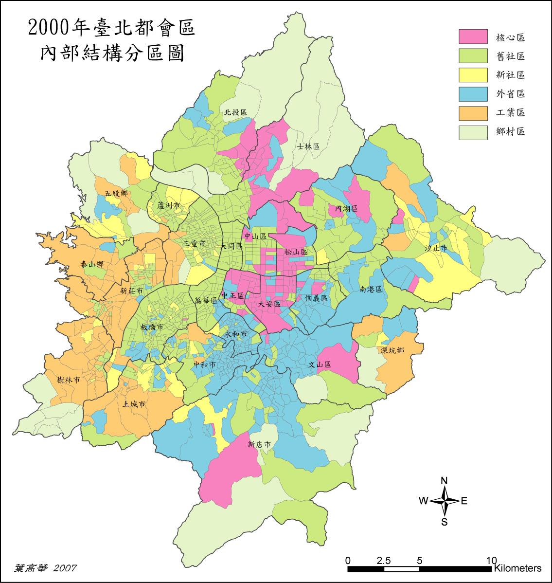 地圖會說話: 臺北的都市結構 2000