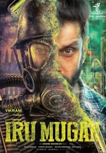 Download Film Iru Mugan (2016) WEBRip Subtitle Indonesia