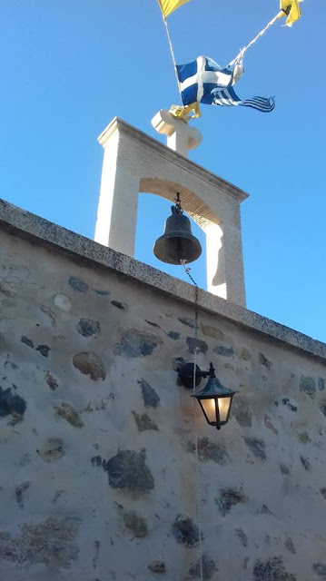 Ιερά Πανήγυρις Ι.Ν Αγίας Μαρίνας Σωτήρας ενορίας Αγίου Γεωργίου Τουρτούλων Σητείας