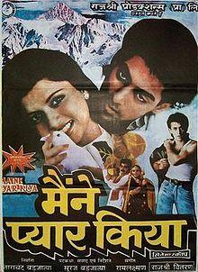 14 Artis Bollywood yang Membuat Debutnya Menjadi Film Super Hit
