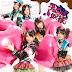 "Single SKE48 ""Choco No Dorei"" Berhasil Puncaki Chart Oricon Weekly"