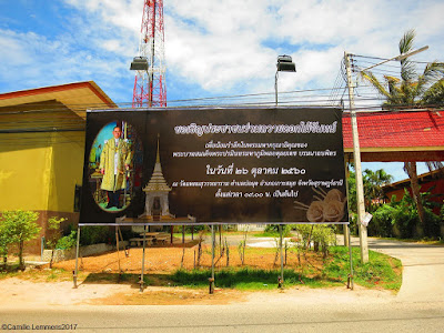 Koh Samui will be respecting the Royal Cremation Ceremony of His Majesty the Late King  Bhumibol Adulyedej