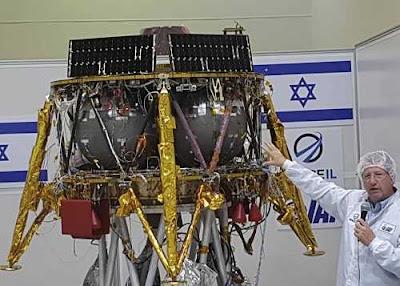 Israel's Spacecraft Entered In Moon's Orbit