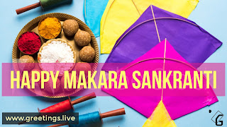 Pink blue yellow Kites, pasupu kunkuma New Rice sweets Happy Makara Sankranti wishes