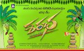 Sarabha Logo-thumbnail-1