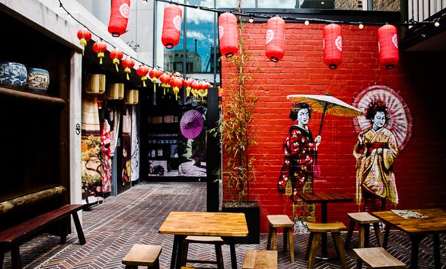 Eat read love eat spice alley kensington street for Felix s fish camp restaurant