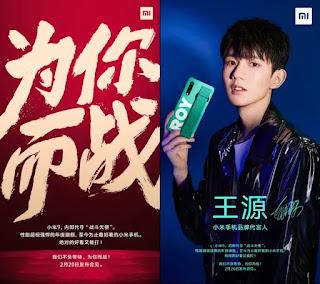 mi 9 teaser weibo 1550055571825