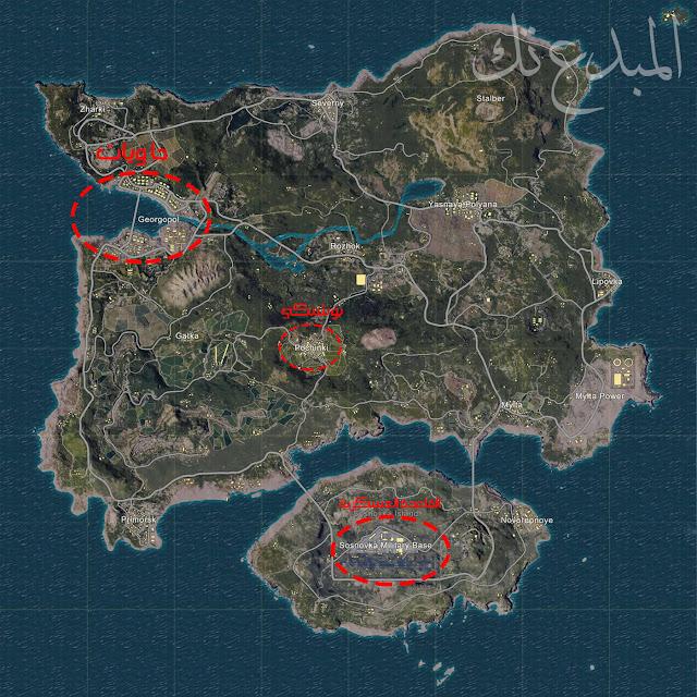 خريطة Erangel