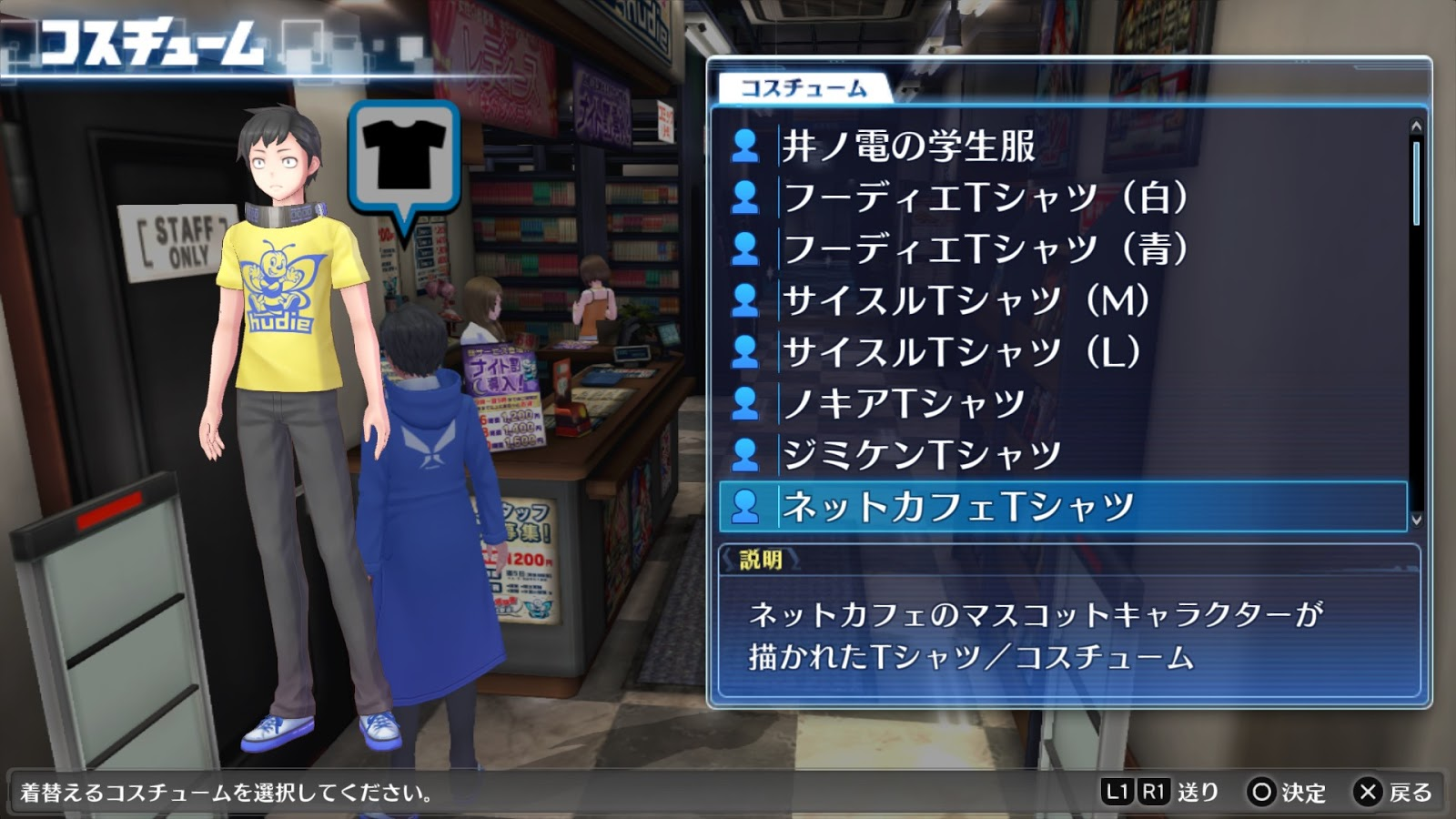 Digimon Story: Cyber Sleuth - Hacker's Memory presenta su historia y a Arukadhimon
