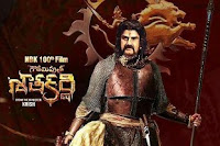 Balakrishna, Shriya Saran film Gautamiputra Satakarni wiki, worldwide box office collection a lifetime distributor share of INR 78 crore, it budget 32.00 Crores