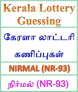 www.keralalotteries.info NR-93, live- NIRMAL -lottery-result-today,  Kerala lottery guessing of NIRMAL NR-93, NIRMAL NR-93 lottery prediction, top winning numbers of NIRMAL NR-93, ABC winning numbers, ABC NIRMAL NR-93  02-11-2018 ABC winning numbers, Best four winning numbers, NIRMAL NR-93 six digit winning numbers, kerala-lottery-results, keralagovernment, result, kerala lottery gov.in, picture, image, images, pics, pictures kerala lottery, kl result, yesterday lottery results, lotteries results, keralalotteries,