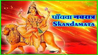 maa-skandmata-pooja-vidhi-katha-mantra-aarti