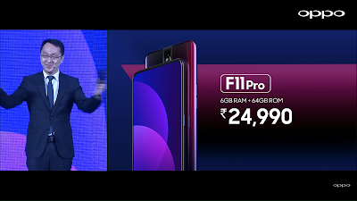 Oppo F11 Pro Phone Price in India