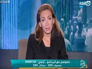 برنامج صبايا الخير حلقة الثلاثاء 3-10-2017 مع ريهام سعيد