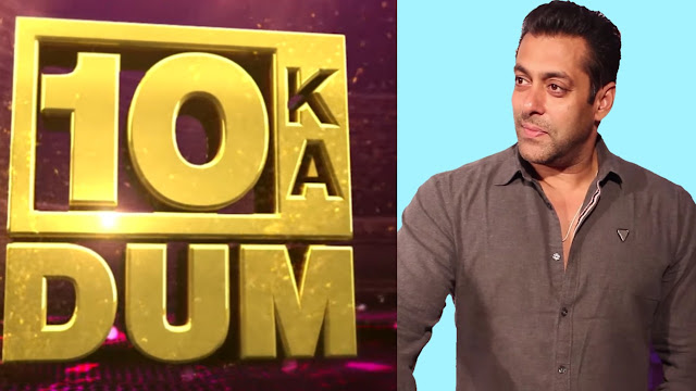 Salman Khan | Back With New Show | Dus Ka Dum | Latest Promo