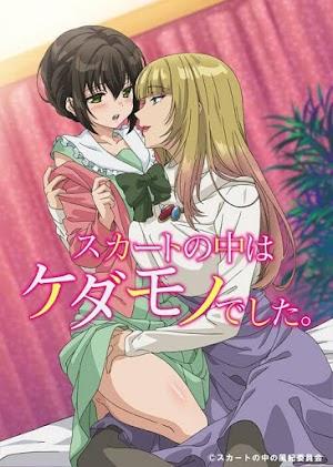 Skirt no Naka wa Kedamono Deshita 12/12 [HD] 60 MB [Sub.Español] (MEGA)