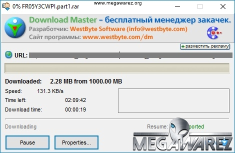 Internet Download Accelerator Pro imagenes