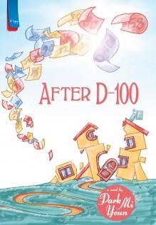 [NOVEL] AFTER D-100