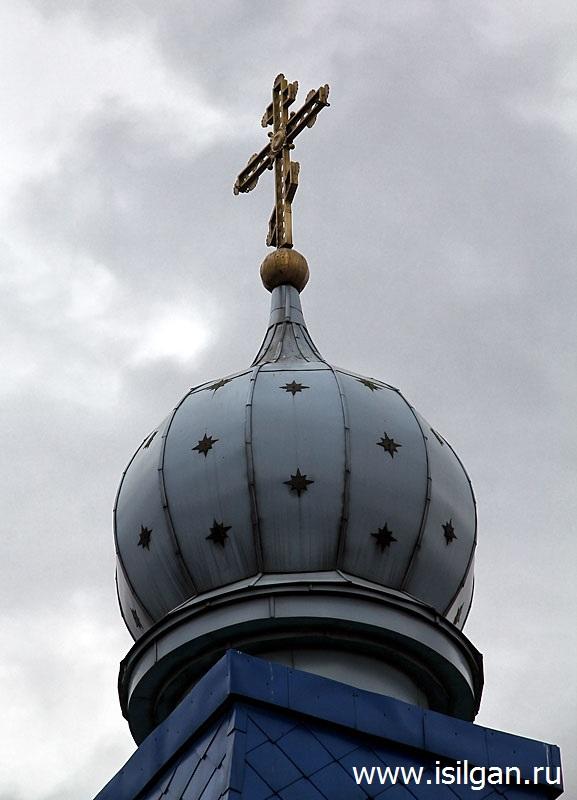 Храм Рождества Пресвятой Богородицы. Город Верхний Уфалей. Челябинская область.