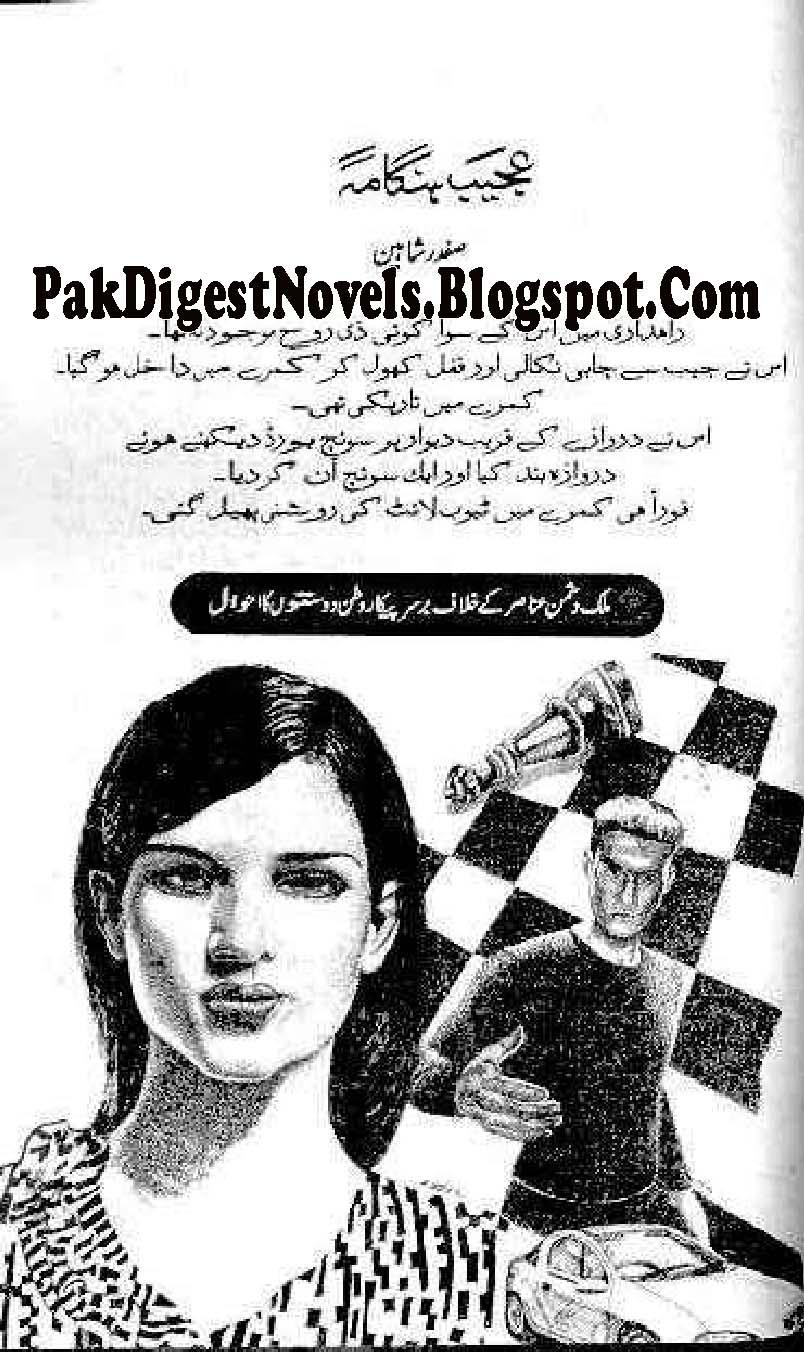 Ajeeb Hangama Novel By Safdar Shaheen Pdf Free Download