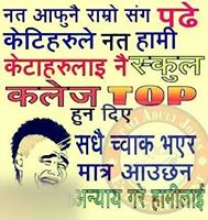 Funny Nepali Facebook Pictures Facebook Funny Pictures