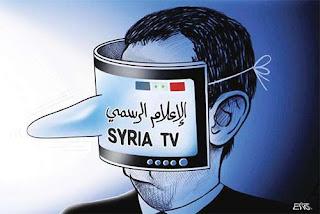 قرقعات الأعلام السوري !!!