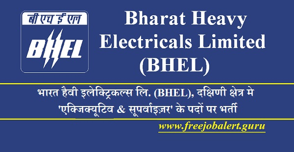 Bharat Heavy Electricals Limited, BHEL, Southern Region, Tamil Nadu, Supervisor, Executive, Graduation, Diploma, B.Tech, Latest Jobs, BHEL Recruitment, bhel logo