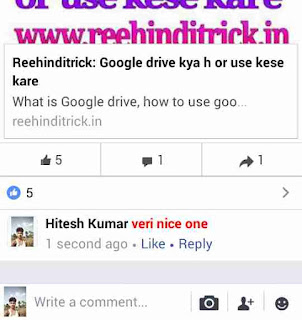 Facebook me color full comments kese kare 7