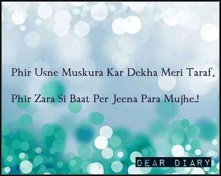 10 dear diary love quotes shayari images whatsapp status