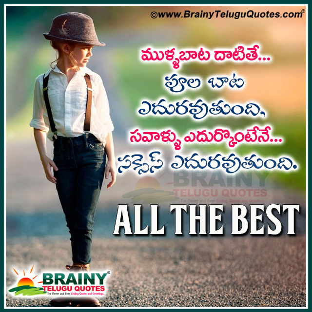 Be Happy Always All The Best Wishes Whatsapp Profile