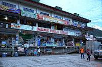 Poblacion Ifugao Public Market