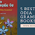 Top 5 Best Odia Grammar Book Apps For Students (Download Now)