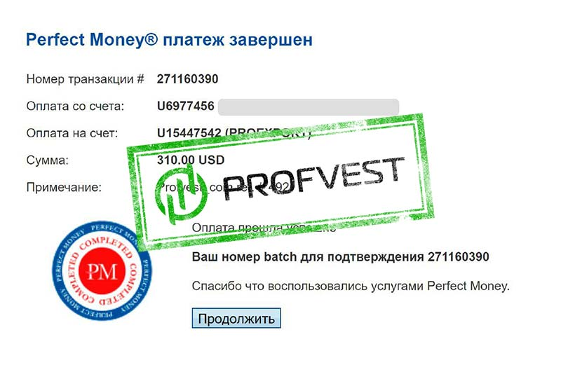 Депозит в ProExport LTD
