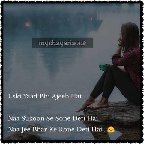 Latest Yaadein Shayari Aansu SMS Lines Hindi Poetry Image Download