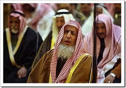 Abdul Aziz Bin Abdullah Baz Arabic November 21 1910 May 13 1999 Was A Saudi Arabian Islamic Scholar