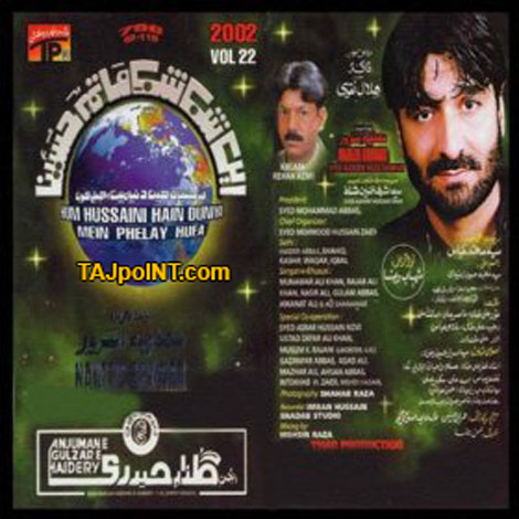 Nadeem Sarwar 2001-02 nohay free mp3 download