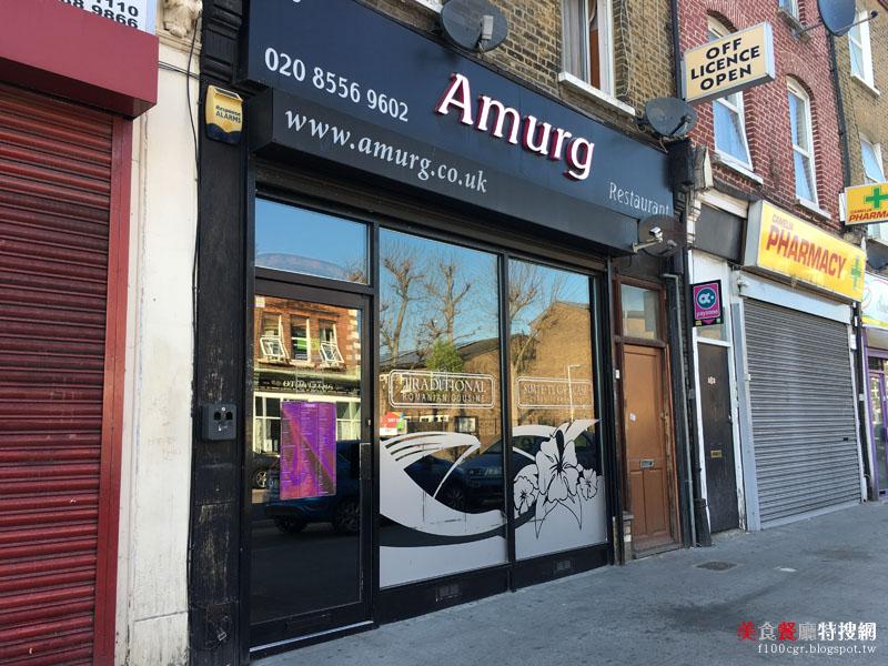 [英國] 倫敦/斯特拉特福【Amurg】東歐異國風情料理 傳統羅馬尼亞餐廳