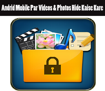android-mobile-par-videos-photos-hide-kaise-kare