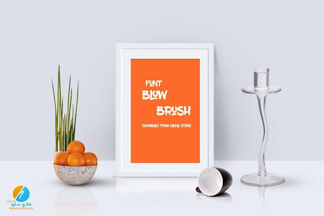 تحميل خط BlowBrush