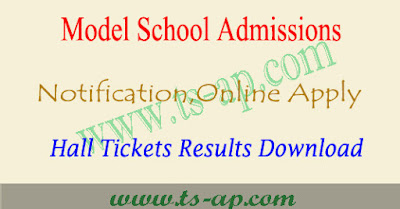 AP Model School notification 2018 APMS admissions
