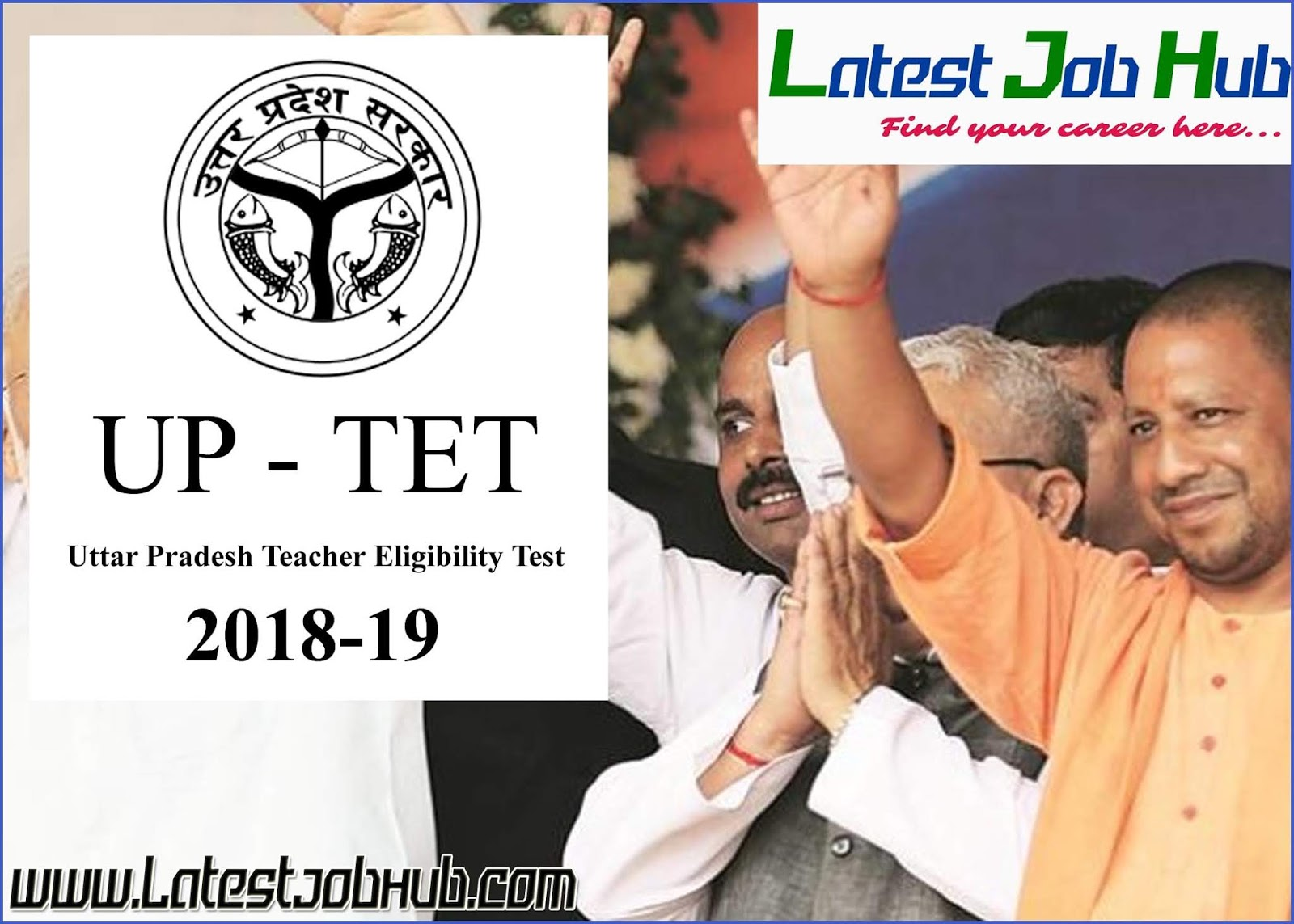 UP TET 2018, TET 2018, Teacher Vacancy Uttar Pradesh, UP Teacher Eligibility Test 2019, TET 2019, CTET