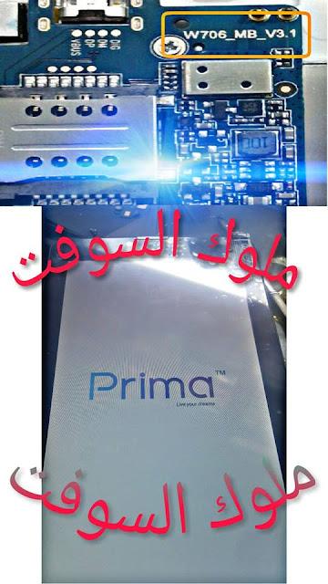 فلاشه تابلت Prima بيانات نادره جدا  W706_MB_3.1