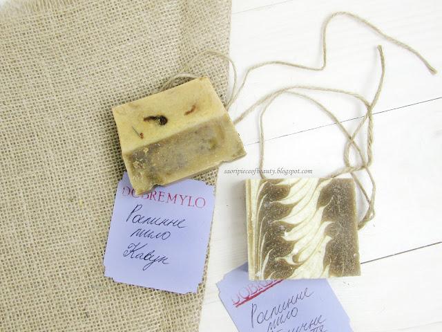 Натуральное мыло ручной работы от Dobre Mylo / блог A piece of beauty