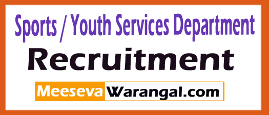 Sports / Youth Services Department (SYSD) Recruitment