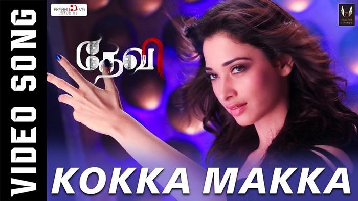 Kokka Makka Kokka Video Song Download Devi 2016 Tamil