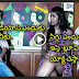 Anchor Swathi Naidu Openly Said Infront of Media ,That She'll Act In Blue Films !