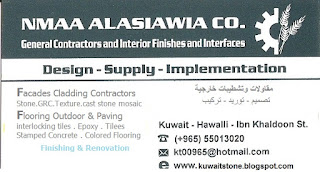 flooring projects contractor in kuwait