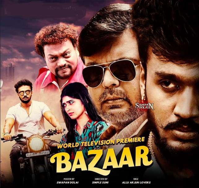 Bazaar 2019 Hindi Dubbed 720p HDRip 950MB Free Download